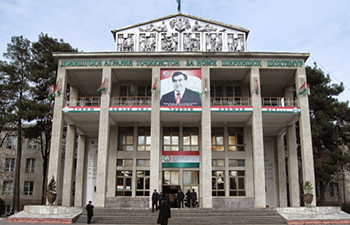 outside of a government building in Tajikistan